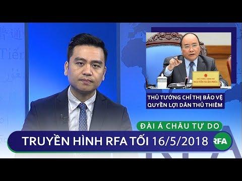 Tin tức thời sự | Thủ tướng Việt Nam chỉ thị bảo vệ quyền lợi cho dân Thủ Thiêm