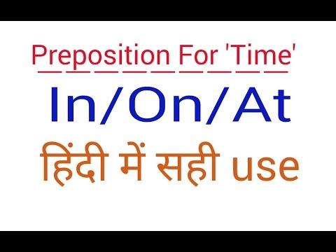 PREPOSITION FOR