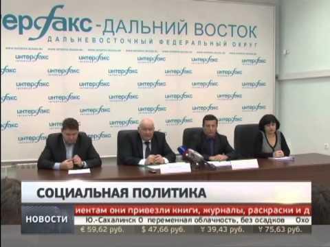 Социальная политика. Новости. GuberniaTV