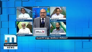 Only Thushar Vellappally Gets Speedy Justice?  Super Prime Time Part 1 Mathrubhumi News