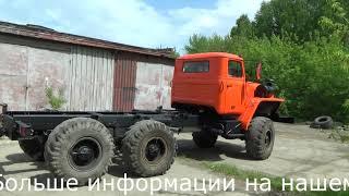 Урал самосвал после капитального ремонта
