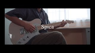 Spica - BUMP OF CHICKEN (covered by 菅崎司)歌詞付き