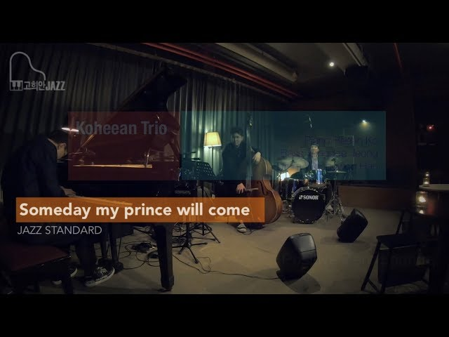 Someday my prince will come - Koheean Trio (고희안 트리오)
