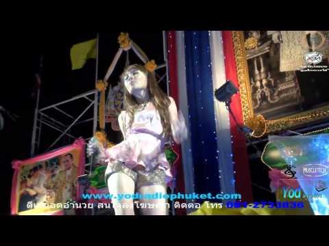 ลูกตาล อาร์สยาม บันทึกการแสดงสดงานวันพ่อวัดใต้ภูเก็ต 6 12 2555 ภาพยอดอำนวย