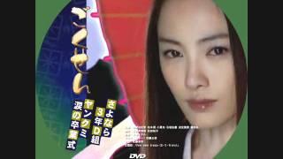 BGM=大島ミチル(Michiru Oshima)、出演:仲間由紀恵、生瀬勝久、 宇津井...