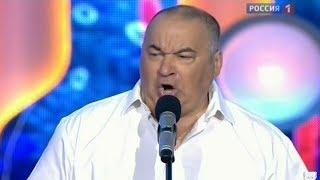 Игорь Маменко ☆ 1 АПРЕЛЯ - ДЕНЬ СМЕХА ))) ☆ Юмористический концерт 2018
