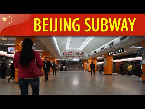 China - Beijing Subway