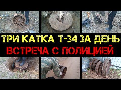 Коп 2016 - Танковые приключения - 3 катка и встреча с полицией