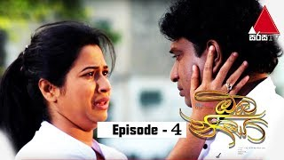 Oba Nisa - Episode 4 | 21st February 2019 Thumbnail