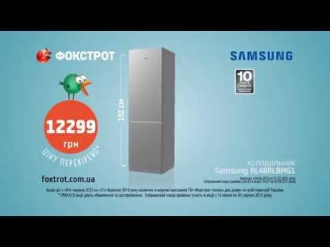 Холодильник Gorenje 8999 рублей купить у Фокстрот - YouTube