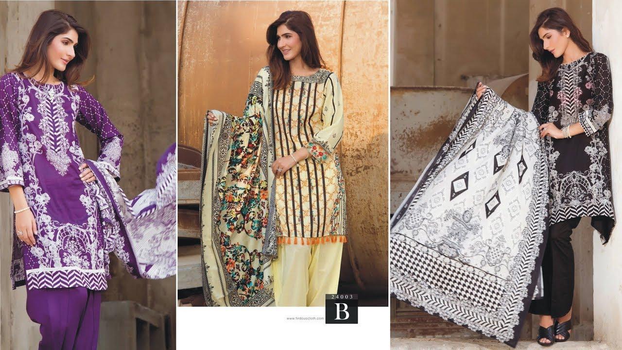 1a54cb959 Latest Firdous Lawn Eid Collection 2017 - 2018