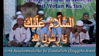 Lirik Assalamualaika Ya Rasulullah Roqqota Aina Teks Arab