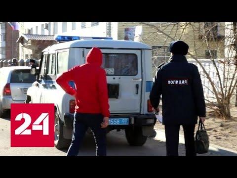 За фейки про коронавирус теперь придется отвечать во всей строгости закона - Россия 24