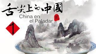 《舌尖上的中国第二季(斯洛伐克语)》第1集 - A Bite of China2(Slovak) EP1【超清】