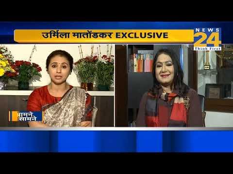 Aamne Samne with Urmila Matondkar | Anurradha Prasad के साथ