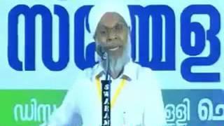 Koottambara Abdurahman Darami SYS Adarsha Sammelanam Cherpulassery  Palakkad 2013