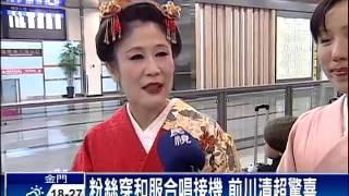 【民視即時新聞】唱過〈淚的小雨〉、〈海鷗〉等經典歌曲的日本演歌歌手...