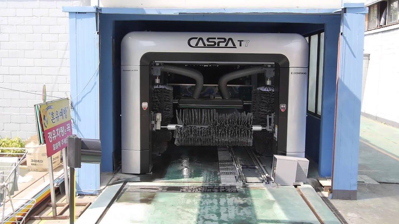 Car Wash Japan