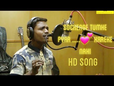 |Sochenge Tumhe Pyar Kareke Nahi |cover Song| Avinash Bhalerao