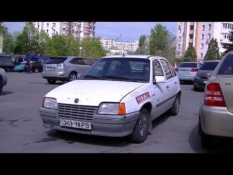 Немецкая ДЕВЯТОЧКА - Opel Kadett E 1.3