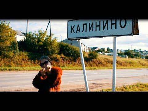 GODDESS10D - СЕЛО НАПРИМЕР (prod. By FLM)