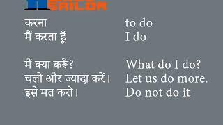 12/32 - english sikhne ka tarika - english bolna sikhe - english kaise sikhe - lingo sailor