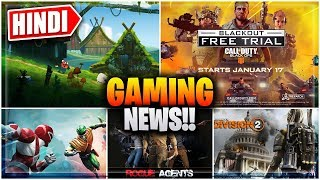 😃COD Blackout Free, Rogue Agent Beta, Power Rangers, The Division 2 Beta etc Hindi Gaming News