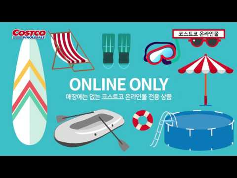 Costco Online | Online Register