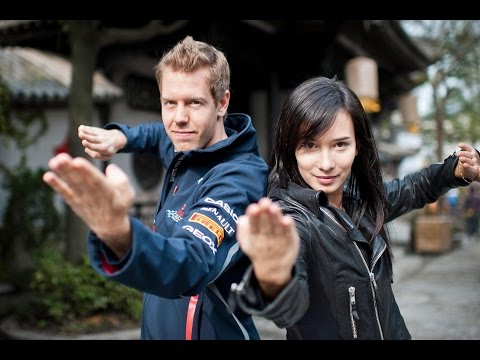 Kung Fu Vettel: Drive of the Dragon