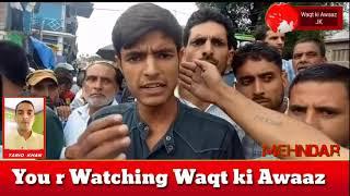 People of Mendhar Protest Agnist Gov.Primature Transfer of DDC Poonch Ajaz Asad