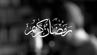 يا رمضان عبد الرحمن محمد وخالد برزنجي - ramadan-abbdulrahman mohammed & khalid barzanji