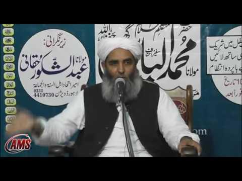 Maulana Ilyas Ghuman on Imran Khan PTI   With Video Proof !!!          YouTube