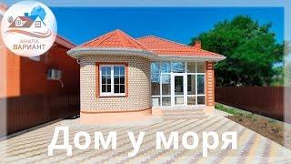 Срочная продажа! Купить дом в Анапе рядом с морем недорого с. Супсех