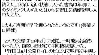 ロックバンド『RADWIMPS』ボーカル兼ギターの野田洋次郎(29)と破局した...