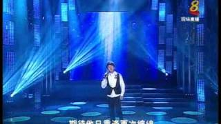 25 Jul 2010 The Sheng Siong Show Wo Wen Tian.mpg