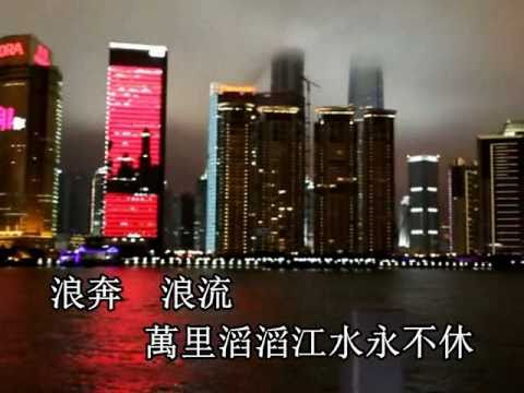 上海灘 (Shanghai Bund) - 葉麗儀 (Frances Yip) (Karaoke - KIKO)