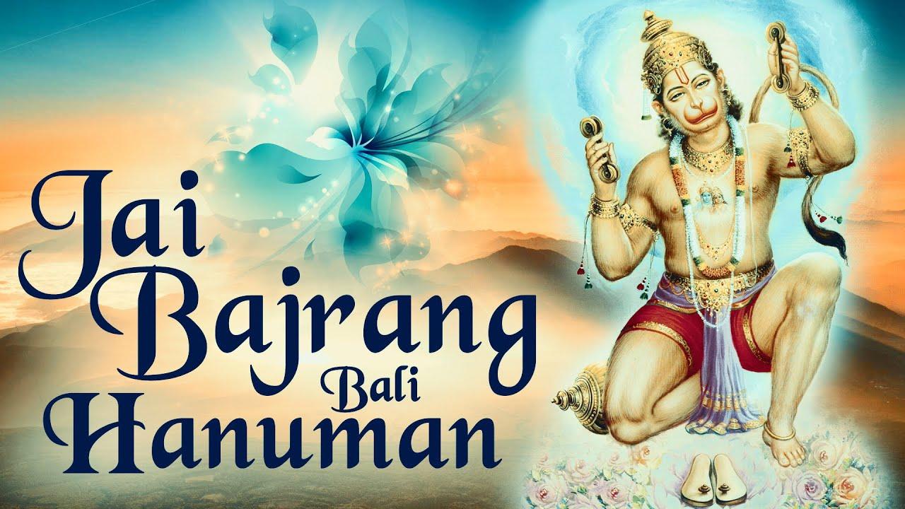 Jai Bajrang Bali Hanuman By Anup Jalota - Hanuman Bhajan
