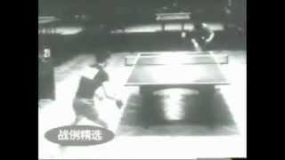 1961 Beijing and 1963 Prague World Table Tennis Championships featuring  Zhuang Ze Dong 庄则栋