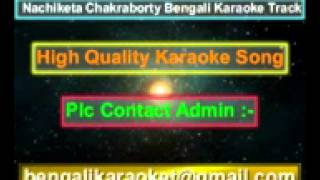 E Mon Bakul Jokhon Tokhon Karaoke Nachiketa Chakraborty