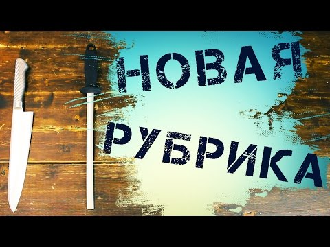 Бабель: Москва ресторан