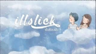 ฝันซ้อนฝัน คาราโอเกะ ILLSLICK - ฝันซ้อนฝัน (Instrumeltal W/Hook)