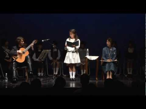 """Shiro """"el Arriero"""" Otake performs his original """"Yupanquiano"""" work with a professional Japanese young actress in Tokyo. 大竹史朗、バッハとユパンキを融合させた ..."""
