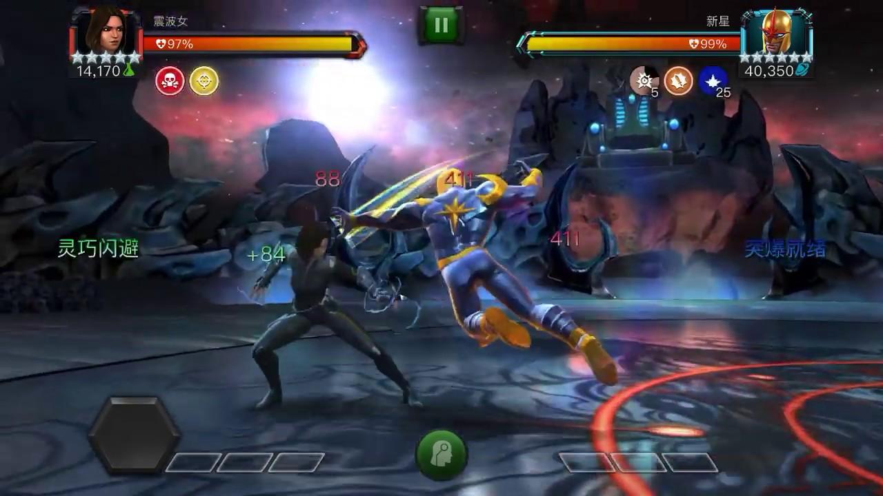 Quake Live Vs Quake Champions