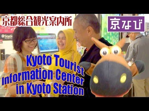 Welcome Kyoto, Now Here is Kyoto Tourist Information Center