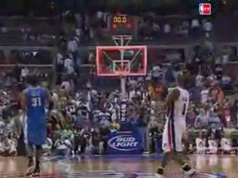 07-08 NBA Buzzer Beater Mix