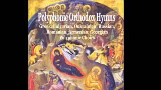 We Sing Thee [Georgia]-Georgian Orthodox Choir of Tiflis