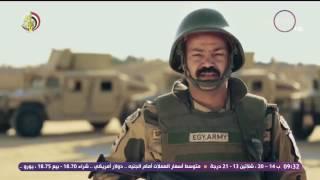 8 الصبح - فيلم تسجيلي عن مارد سيناء الشهيد