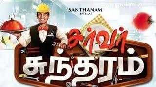 Santhanam's Next is