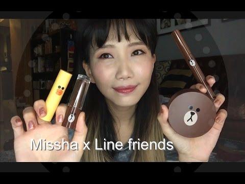 Missha X line friends + 簡易乾燥玫瑰眼妝
