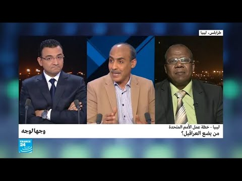 ليبيا-خطة عمل الأمم المتحدة.. من يضع العراقيل؟  - 12:22-2018 / 4 / 13